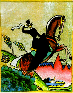 A Riding Amazon